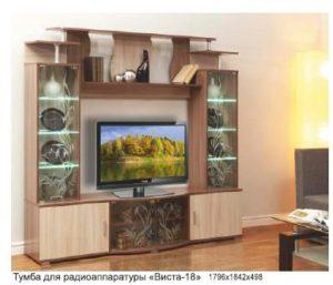 Тумба ТВ Виста-18