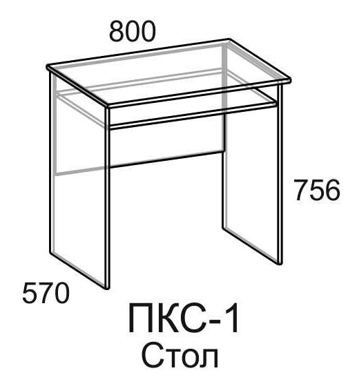 ПКС1 схема
