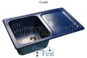 GF-S780L синий