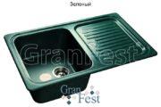 GF-S780L зеленый