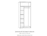 Доминика 451 шкаф 2х дверный наполнение