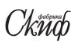 Скиф логотип