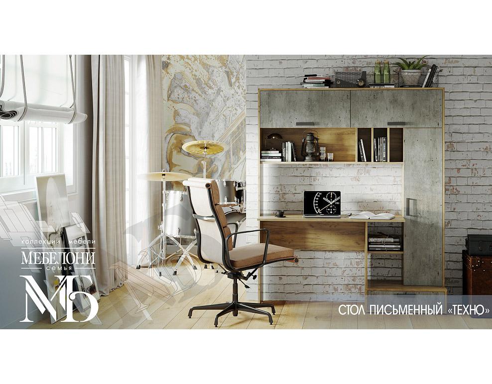 stol-kompyuternyj-tehno