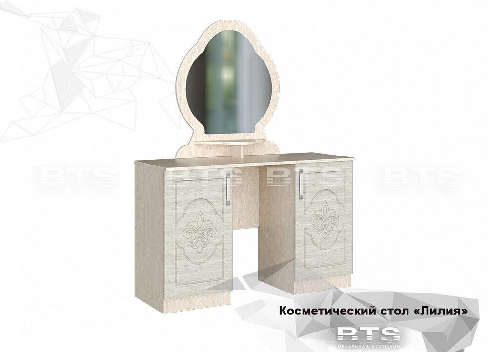 stol-kosmeticheskij-liliya