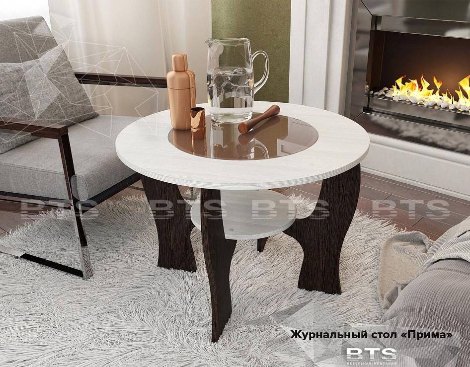 stol-zhurnalnyj-prima