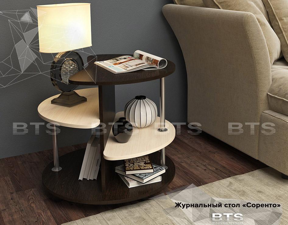 stol-zhurnalnyj-sorento