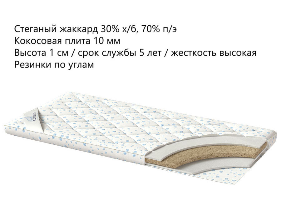 namatrasnik-coco-1