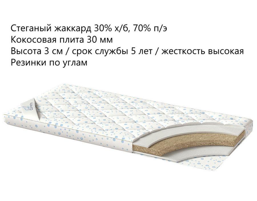 namatrasnik-coco-2